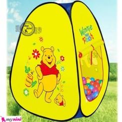 چادر بازی کودکان خرس پُو Kid's baby play tent