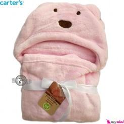 پتو کلاهدار کارترز صورتی خرس Carter's baby hooded blanket