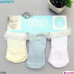 جوراب کارترز لبه توردار Carter's baby socks