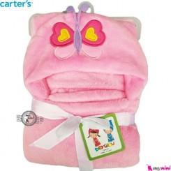 پتو کارترز کلاهدار صورتی پروانه Carter's baby hooded blanket
