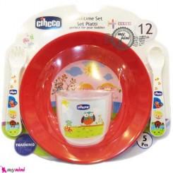 ست غذاخوری بچگانه 5 تکه Cihcco baby mealitime set