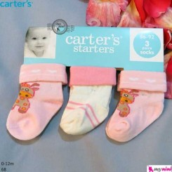 جوراب نوزاد و کودک کارترز Carter's baby socks