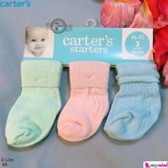 جوراب کارترز پنبه ای Carter's baby socks