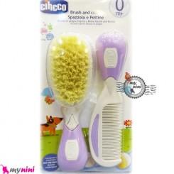 شانه و برس نوزاد و کودک جغجغه ای Cihcco baby comb and brush