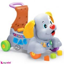 واکر آموزشی و موزیکال 3 کاره کودک پاپی Puzzle puppy baby walker