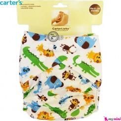 شورت آموزشی 3 لایه کروکودیل و فیل کارترز Carters reusable diaper