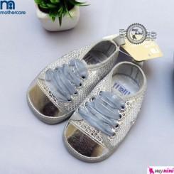 کفش نوزاد و کودک مادرکر نقره ای پولکی Mothercare baby Shoes