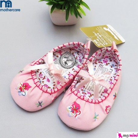 کفش مادرکر صورتی گلدوزی شده Mothercare baby Shoes
