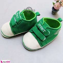 کفش اسپرت بچگانه سبز Sport Baby shoes