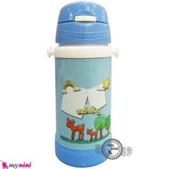 فلاسک و قمقمه استیل آبی آهو Baby thermos flask