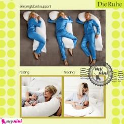 بالش بارداری دی روحه Die Ruhe pregnancy pillow