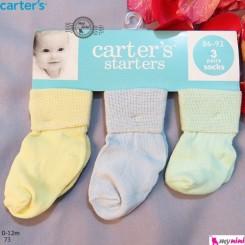 جوراب کارترز کودکان Carter's baby socks