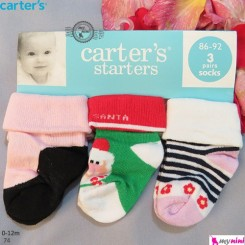 جوراب کارترز Carter's baby socks