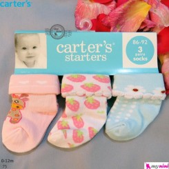 جوراب پنبه ای کارترز Carter's baby socks
