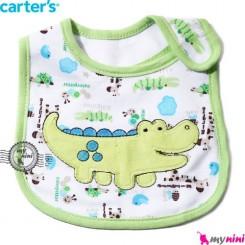 پیشبند کارترز پنبه ای سبز کروکودیل Carters baby cotton bib