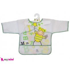 پیش بند لباسی جیب دار نایلونی میمون Baby sleeve bibs