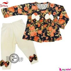 بلوز و شلوار گلدار دخترانه ترکیه شیری Baby shirt and pants