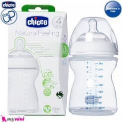شیشه شیر جریان قابل تنظیم 250ml چیکو Chicco Step Up New