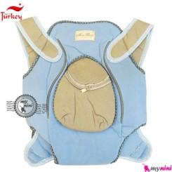 آغوشی نوزاد میسی بِی بی ترکیه آبی طوسی Missi baby carrier