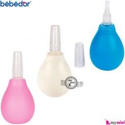 پوآر بینی نوزاد و کودک ببدور Bebedor baby nose cleaner