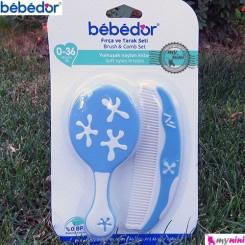 شانه و برس ببدور نوزاد و کودک رنگی Bebedor baby comb and brush