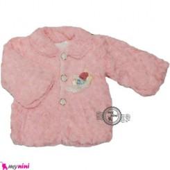 پالتو خز نوزاد و کودک رُز صورتی Baby warm overcoat