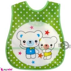 پیشبند نایلونی بچگانه جیب دار سبز خرس Baby waterproof bib