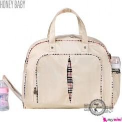 ساک لوازم نوزاد هانی بِی بی ترکیه کِرِمی Honey baby diaper bag