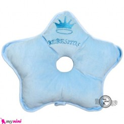 بالش شیردهی ضد خفگی ستاره و تاج بِبسی تُوز Bebesitos baby Breast Feeding Cushion
