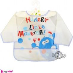 پیشبند لباسی نایلونی جیب دار کودک غول کوچولو Baby Sleeved Bib