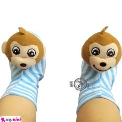 پاپوش نوزاد جغجغه ای آبی میمون Baby cute socks