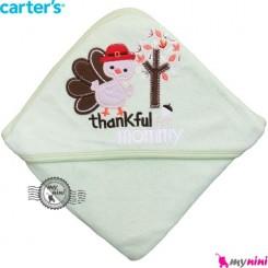 حوله کلاه دار کارترز بچه سبز پرنده Carter's hooded towel