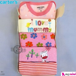 رکابی زیردکمه دار کارترز 3 ماه Carter's sleeveless bodysuits