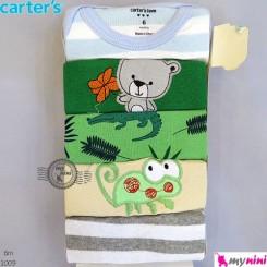 رکابی زیردکمه دار کارترز 6 ماه Carter's sleeveless bodysuits