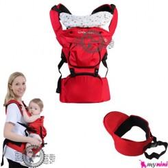 آغوشی صندلی دار کودک وِینی Weinibeibei baby hip seat carrier