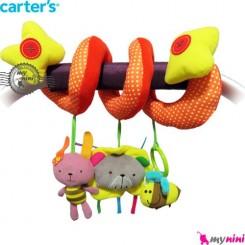 آویز تخت و کریر کارترز پولیشی زنبور و شیر Carter's stroller hanging toys