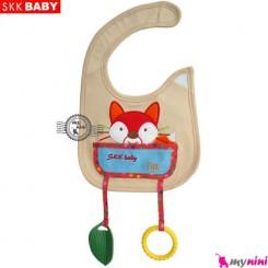 پیشبند دندانگیر دار نسکافه ای روباه SKK Baby pinafore