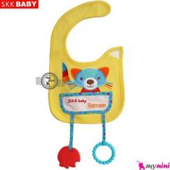پیشبند دندانگیر دار زرد راکون SKK Baby pinafore