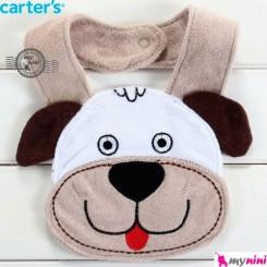 پیشبند کارترز عروسکی سگ Carter's baby animal bibs