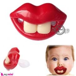 پستانک خنده دار لب و 2 دندان Baby lip pacifier