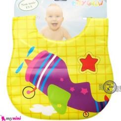 پیشبند ضد لک زرد هواپیما  Baby cartoon waterproof bibs