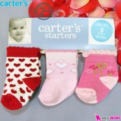 جوراب کارترز نخی 3 عددی Carter's baby socks