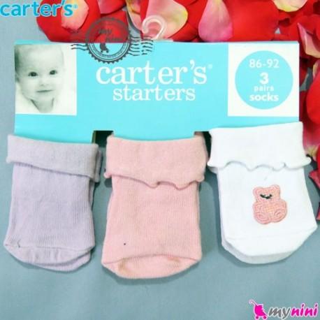 جوراب کارترز نوزاد و کودک Carter's baby socks
