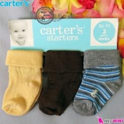 جوراب کارترز نوزاد و کودک 3 عددی Carter's baby socks