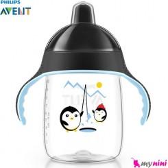 لیوان پنگوئن فیلیپس اونت سوپاپ دار 340 میل مشکی Philips Avent My Penguin Sippy Cup
