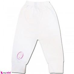 شلوار سفید اعلاء Baby Clothes