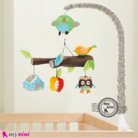 آویز تخت پولیشی موزیکال جغد SKK Baby musical mobile