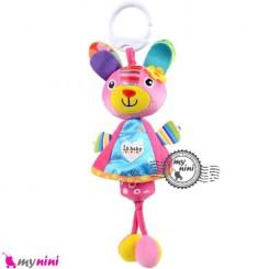 عروسک آویز صدادار پولیشی خرگوش LH Baby Plush Toys سیسمونی