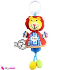 عروسک آویز صدادار نوزاد و کودک پولیشی شیر LH Baby Plush Toys سیسمونی