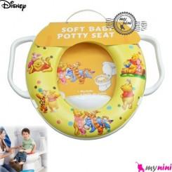 تبدیل توالت فرنگی کودک دوستان پُو Disney soft baby potty seat